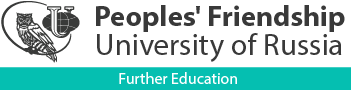 Peoples' Friendship University of Russia | Further Education